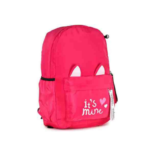 https://www.weirdo.in/product/redcolor-its-mine-bagpack/